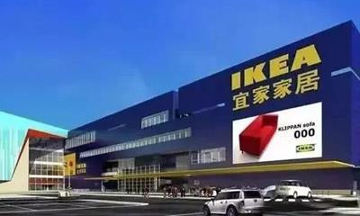 长沙宜家家居将于2019年冬季开业 购物中心计划明年开业