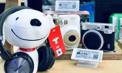 宿迁首家京东五星电器超级旗舰店9月6日开业 面积超5000㎡