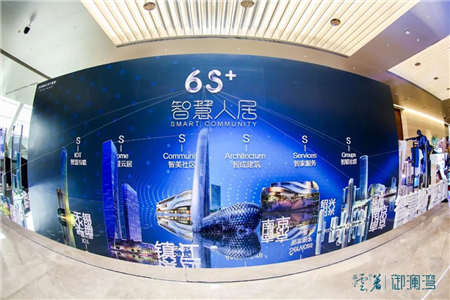 苏宁置业连续三年荣膺中国房企品牌价值20强