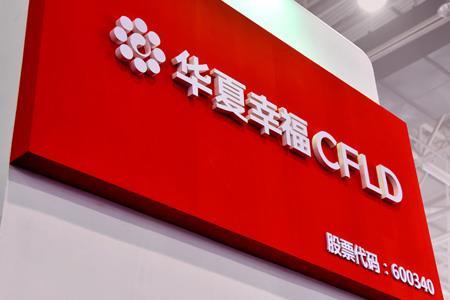 华夏幸福116亿元竞得武汉武昌2宗地 紧邻绿地中心