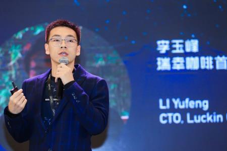 瑞幸咖啡回应首席技术官离职:李玉峰只是技术小组负责人