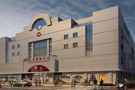 远大置业签约昆明五华区 将合作开展购物中心、养生酒店等项目