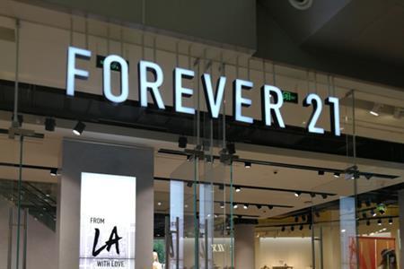 南京东路原Forever21位置迎新品牌 华为入驻将开设全球最大旗舰店