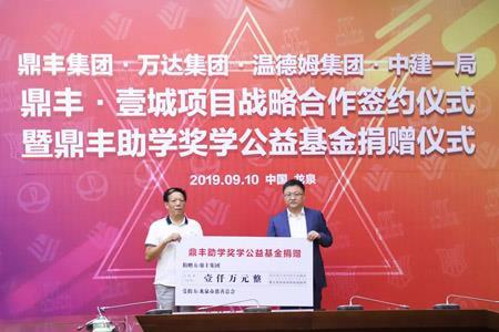 丽水地区首家万达广场落户龙泉 计划2年内实现开业