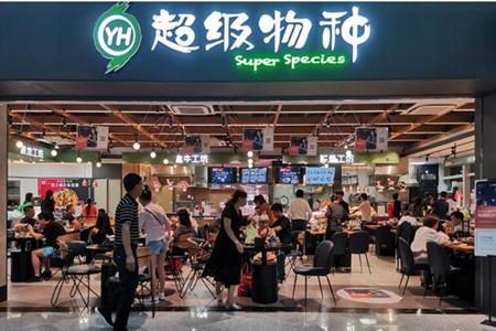 发力机场商业 超级物种搭建智慧零售体验新场景