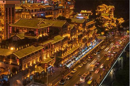 中秋节重庆主要商圈揽金18.4亿元 同比增长8.9%