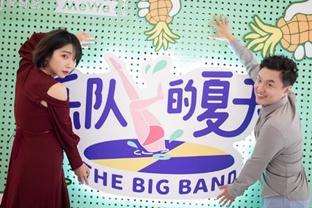 《乐队的夏天》官方IP展华南首站亮相深圳来福士广场