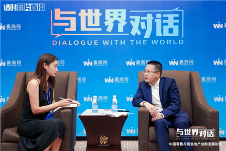 赢商专访|杭州新天地集团董孙华:国货崛起为中国零售发展提供了新思路