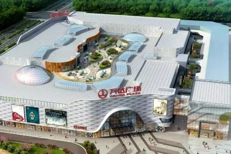 亳州蒙城万达广场今日奠基 总建筑面积约15万平方米