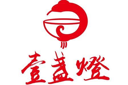9月17日长沙菜馆壹盏灯  于武汉荟聚中心开出长沙埠外首店