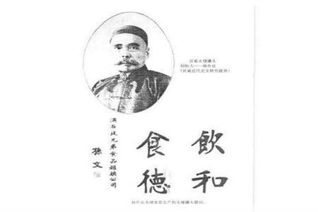http://news.winshang.com/member/news/2019/9/18/2019918117386173287_1.jpg