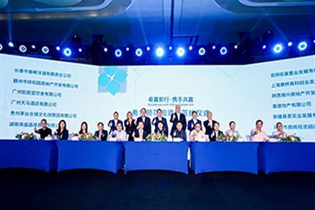 全新版希尔顿花园酒店揭幕 为中国市场度身定制精选服务型酒店