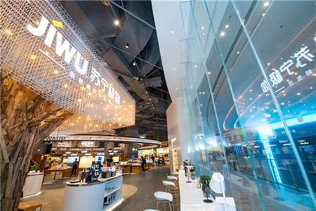 苏宁极物重庆首店开业 未来将拓展近1000家门店