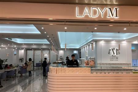 Lady M福建首店入驻厦门万象城 9月20日开业