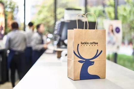 瑞幸咖啡正式注册成立小鹿茶子公司 分拆传闻进一步验证