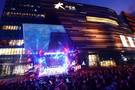 杭姐周报|杭州大悦城1周年庆客流破10万;JNBY进军澳大利亚市场...