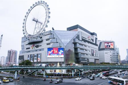 """大悦城""""减重式""""扩张 上海、西安两项目注入基金"""