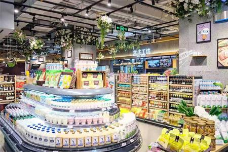 超级物种北京首次关店 中骏世界城店开业不足1年就关停
