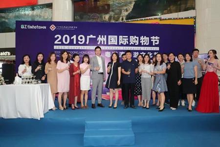 聚焦粤港澳大湾区 第8届广州国际购物节上线