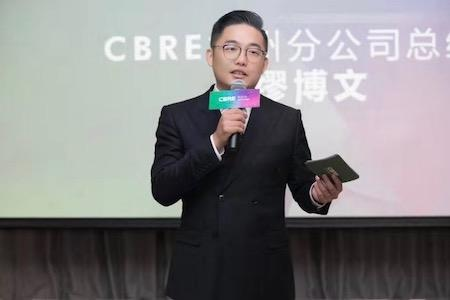 """洞悉科技,韧性城市;杭州""""胜任""""亚太地区新硅谷"""