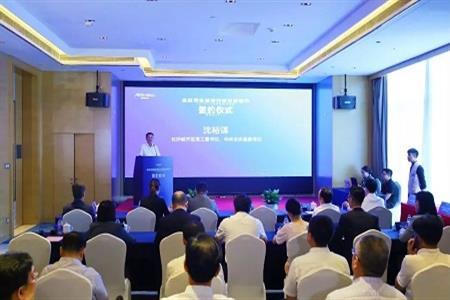 永旺湖南首個商業項目簽約入駐長沙星沙縣 毗鄰地鐵3號線廣生站