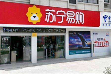 蘇寧第4000家零售云門店落地 目前覆蓋全國30個省市