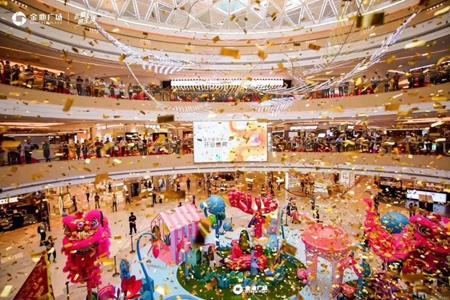 上海九亭金地广场9月21日开业 喜茶、优衣库等212家品牌齐亮相
