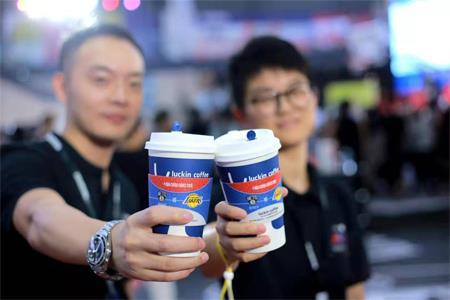 瑞幸咖啡在上海、深圳启动NBA中国赛主题店