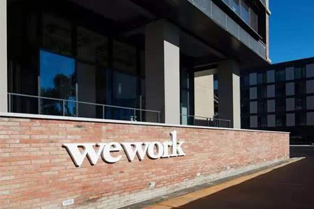 WeWork联合创始人诺伊曼辞任CEO 将担任非执行董事长