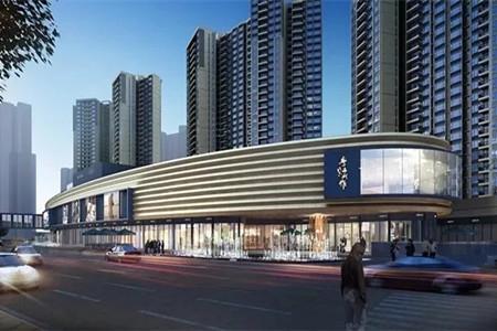 绿景佐阾化州家居城招商已启动 打造化州一站式品牌家居中心