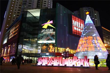 大悦城地产以底价31.44亿元竞得济南七宗商住地
