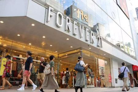Forever21宣布申请破产 将关178家店、10月退出日本