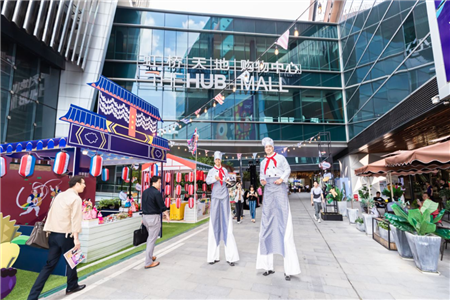 上海10大购物中心国庆活动大比拼 你更爱谁家?