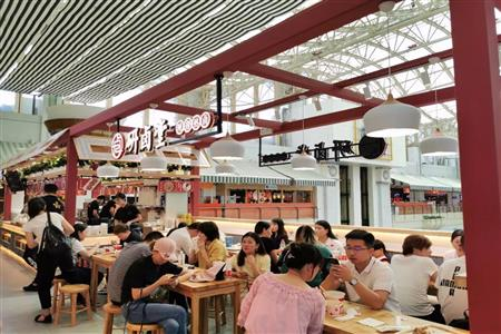 武汉本土餐饮品牌研卤堂进驻销品茂  装饰风格一改往昔