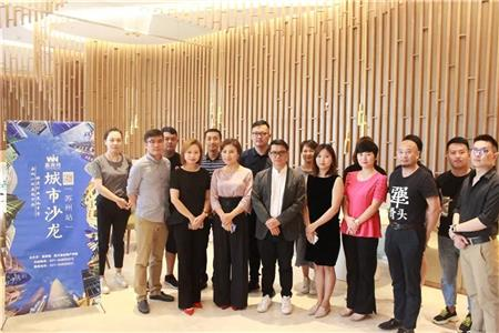 苏州园区赛格广场曹友渝:改变传统思路是商业发展的关键