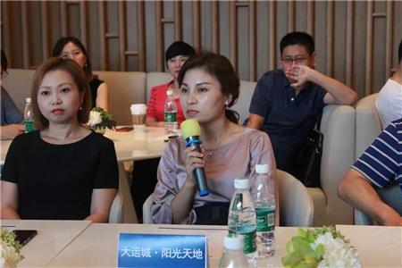 大运城总经理胡媛媛:存量商业不能孤立的看待招商问题