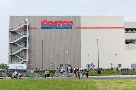 "Costco回应""会员退卡"":退卡数量和比例属合理范围内"