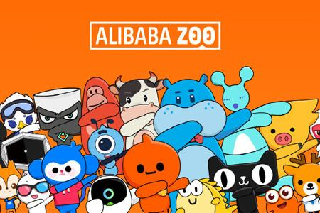 阿里收购网易考拉,不仅仅是动物园再添一员那么简单