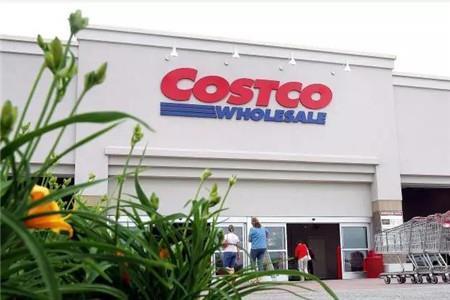 商业地产一周要闻:万达内部反腐、Costco开业一周会员排队退卡