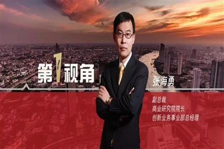"""汉博商业张海勇:""""分层驱动+社群连接"""" 是小镇运营的核心逻辑"""