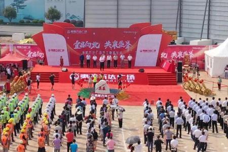 宜昌夷陵万达广场开工奠基 预计2020年底建成开业