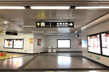 """圖說昆明""""地鐵+商業"""":9個商業項目與地鐵站點無縫對接"""