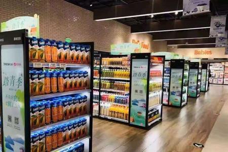 京东7FRESH七鲜超市1.5版门店落地天津 2.0版门店明年上半年亮相