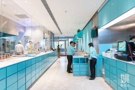 杭姐周报 KFC未来次元全国首店开业;杭州发布新零售发展五年计划…