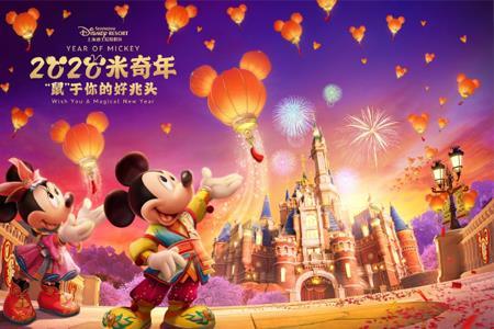 万科上海区域与迪士尼签订战略合作 这是双方首次合作