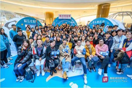 鲁能城2周年店庆客流11万 品牌+营销助推商业升级