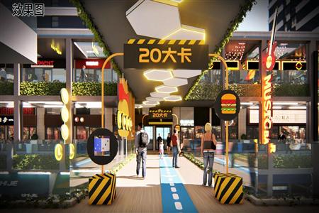 2019年山東已開業商業項目29個,新增商業面積超過269萬方