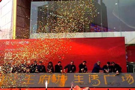 赢商盘点|2019年甘青商业地产10大事件