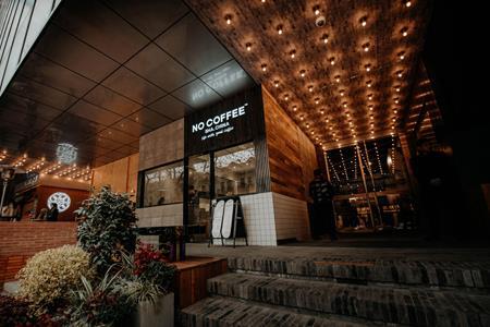 日本咖啡品牌NO COFFEE首家海外门店落户上海