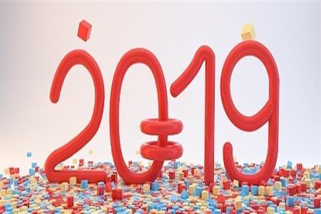 """2019年湖南省开业项目16个,""""折半""""或为2020爆发?"""